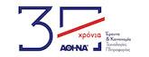 """ΕΚ """"Αθηνά"""" – 30 Χρόνια Logo"""